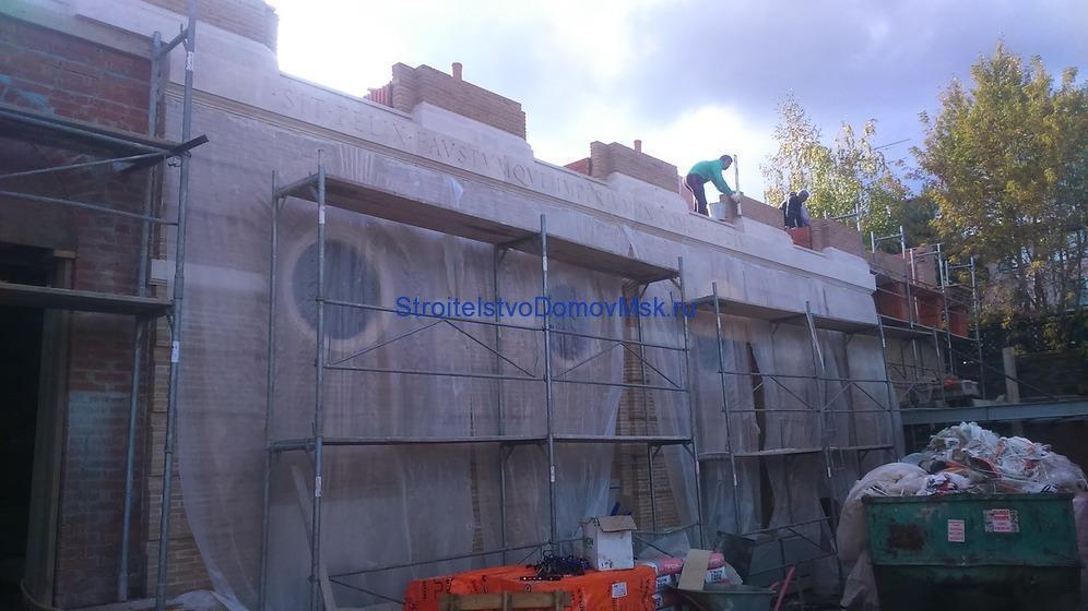 Строительство кирпичных домов фото
