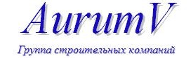 AurumV отзывы о строительстве домов