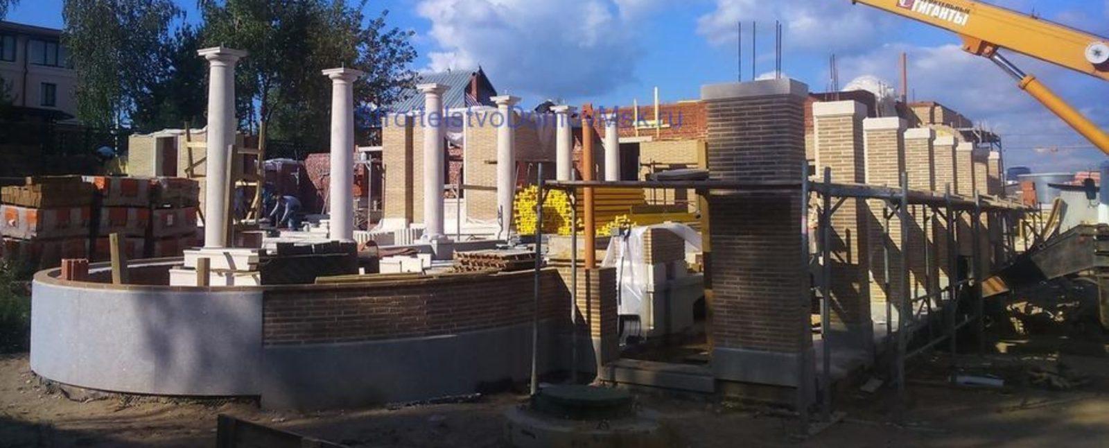 Строительство домов под ключ в Москве и Подмосковье